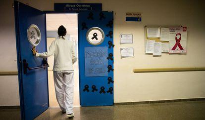 Área de maternidad cerrada en el hospital público de Verín (Ourense).