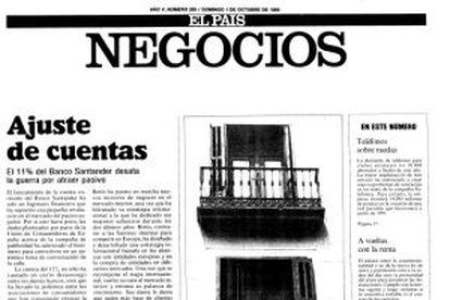 El 'Negocios' del 1 de octubre de 1989 da cuenta del fin de la paz entre los grandes bancos tras el lanzamiento de las 'supercuentas' por el Banco Santander.