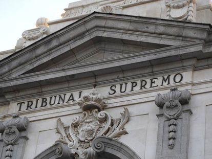 Detalle de la fachada del Tribunal Supremo, en una imagen de archivo.