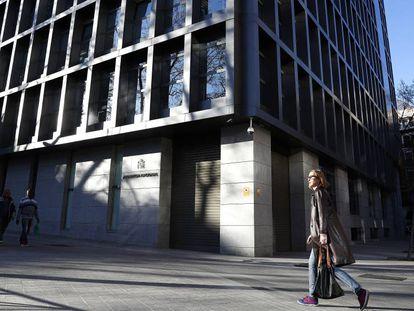 Fachada de la Audiencia Nacional, en la calle de Génova, en Madrid.