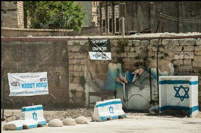 Las calles de Hebrón, llenas de bloqueos y puestos de control