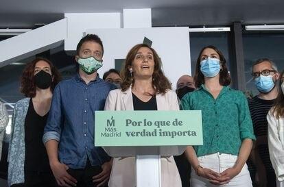 Mónica García acompañada del líder de Más País, Íñigo Errejón, y de Rita Maestre.