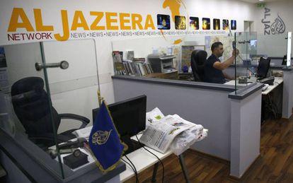 Oficinas de la delegación del canal Al Jazeera en Jerusalén.