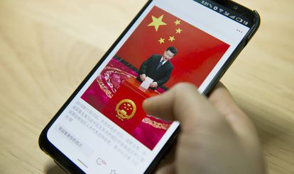 Imagen de la app Xuexi Qiangguo