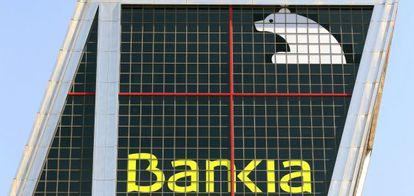 Sede central de Bankia, en Madrid