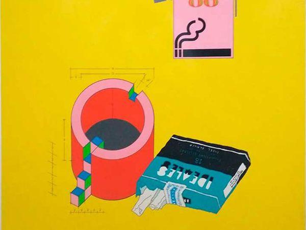 Cartel con el que Corazón ganó el Premio Nacional de Diseño Industrial de 1988.