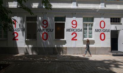 La galería Elba Benítez, en Madrid.