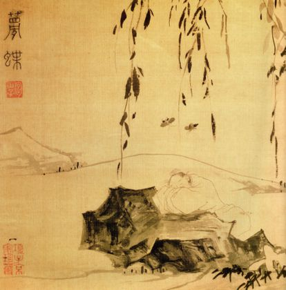 'El Sueño de una Mariposa', del pintor chino Lu Zhi (c. 1550)