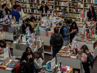 Feria internacional del libro de la ciudad de Guadalajara en de diciembre de 2019.