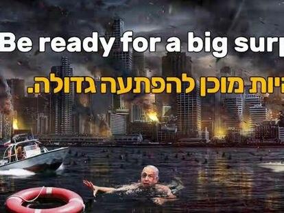 Imagen del ciberataque registrado en Israel que muestra a Netanyahu poniéndose a salvo ante el bombardeo de Tel Aviv.