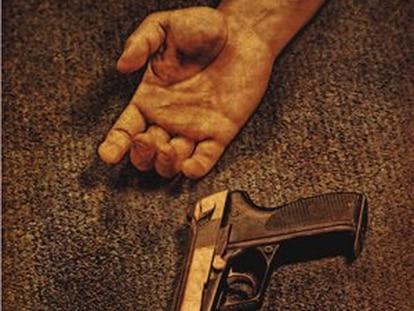 Detalle de la portada de 'El asesino de policías'