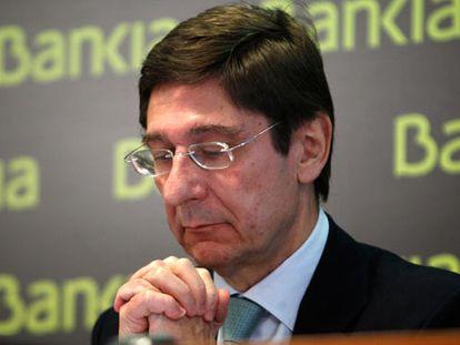 Bankia recibe 18.000 millones más y prescinde de 6.000 empleados