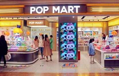 Una de las tiendas Pop Mart de Shanghái, China.
