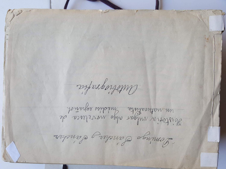 Primera página de las memorias manuscritas de Domingo Sánchez.