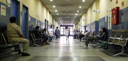 Interior del ambulatorio Puerta del Ángel.