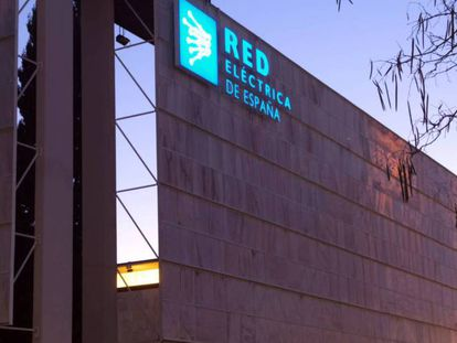 Un edificio de Red Eléctrica, en una imagen de archivo.