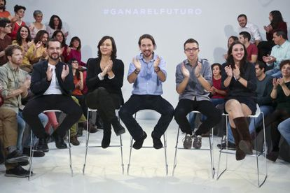 Sergio Pascua, Carolina Bescansa, Pablo Iglesias, Íñigo Errejón e Irene Montero, este miércoles