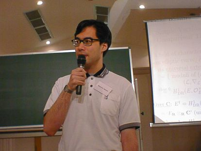 Shinichi Mochizuki.