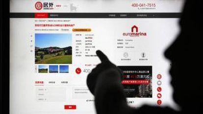 Una página web china para identificar inversiones inmobiliarias.