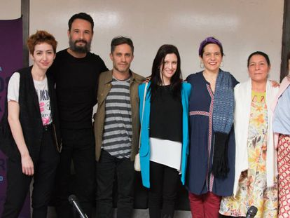 Sofía Gala, Rodrigo Santoro, Gael García, Antonella Costa, Ursula Pruneda, Carmiña Martínez y Karine Teles.