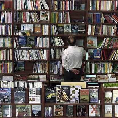 Librería Beta en Sevilla, situada en el antiguo Teatro Imperial.