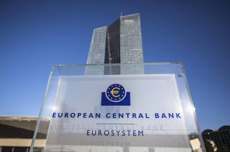 Sede del Banco Central Europeo (BCE) en Fráncfort (Alemania)