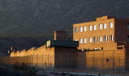 Recinto de Fontcalent que alberga el psiquiátrico penitenciario de Alicante.