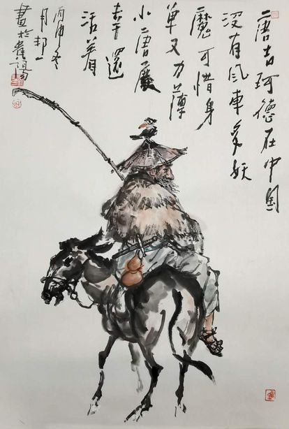 Ilustración de Liu Bangyi para la traducción al español de la primera versión del 'Quijote' en mandarín.