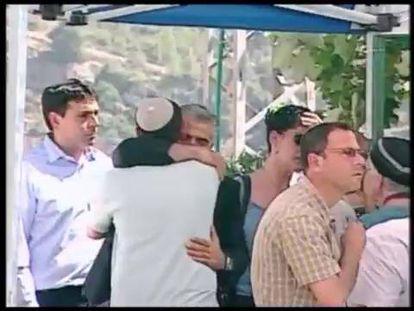 Funeral de los tres jóvenes israelíes asesinados en Hebrón.