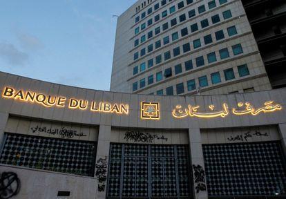 Vista del edificio del Banco Central de Líbano en Beirut.