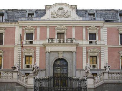 Fachada del Salón de Reinos del Casón del Buen Retiro de Madrid.