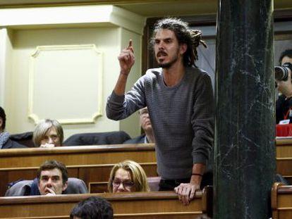Alberto Rodríguez en la sesión constitutiva del Congreso.