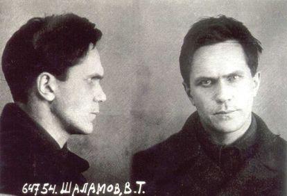Ficha policial del escritor Varlam Shalámov.