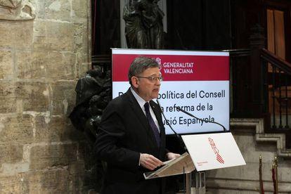 El presidente de la Generalitat, Ximo Puig, durante la presentación de la propuesta de reforma de la Constitución.