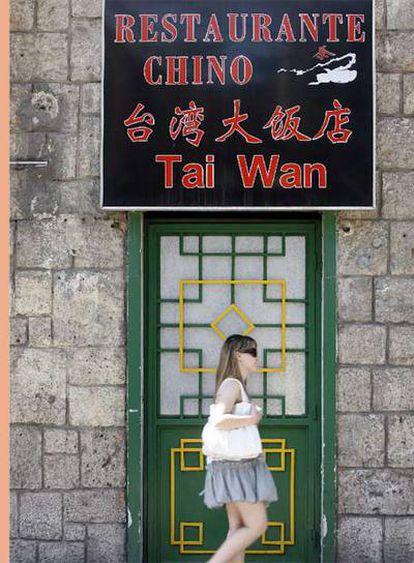El restaurante Taiwan, en la calle de Cartagena, que en la fecha del secuestro pertenecía al esposo de la víctima.