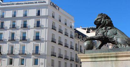 Sede de la OMC en Madrid, donde se firmó el acuerdo.