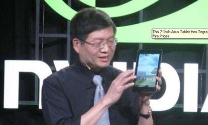 Asus quiere competir con Kindle Fire.