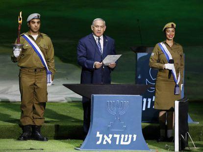 El primer ministro de Israel, Benjamín Netanyahu, en un acto del Día de la Independencia en Jerusalén.
