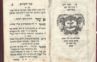 Una biblia de 1769 con el texto en hebreo y la traducción al ladino.