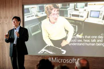 Harry Shum (Microsoft)