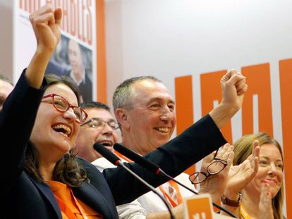 Mónica Oltra, durante su comparecencia tras el escrutinio de las elecciones valencianas.