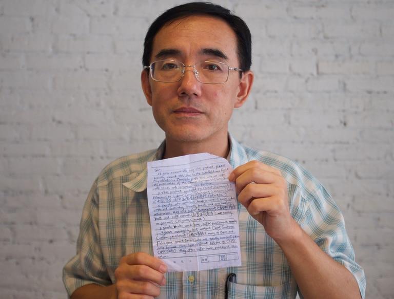 Sun Yi, protagonista de 'Carta desde Masanjia.