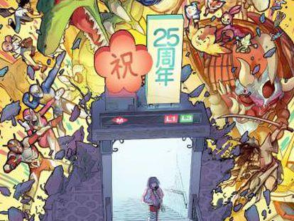 Cartel de la próxima edición de Manga Barcelona.