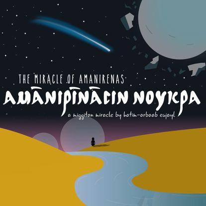 Portada de la novela en nubio 'El milagro de Amaniremas', por Hatim Eujayl.