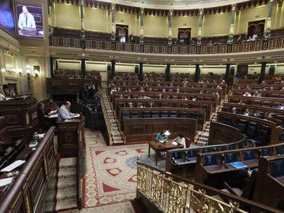 Vista del Congreso de los Diputados. En vídeo, PP y Ciudadanos apoyan al Gobierno para frenar la república catalana en internet.