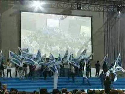 Amaiur se marca como objetivo asaltar el Gobierno vasco