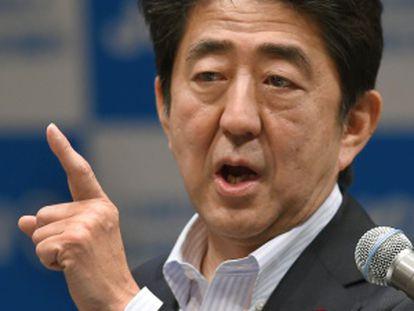 El primer ministro, en un discurso en Yokohama el 20 de julio