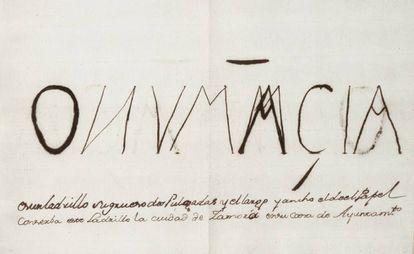 Copia que José Cornide realizó de la inscripción supuestamente hallada a las afueras de Zamora.
