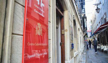 Sede del Instituto Cervantes en Gibraltar