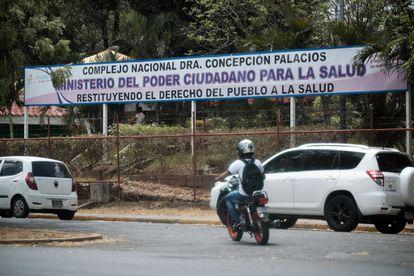 El Complejo Nacional Conchita Palacios en Managua es el recinto donde el Gobierno de Ortega centraliza las pruebas de covid-19.
